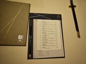 Part of the dim sum menu.