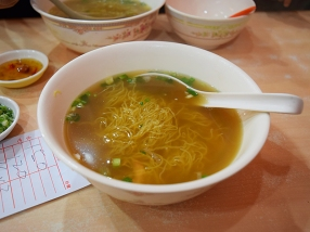 Decent but very far from the best noodle soup we had on the trip.