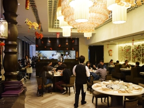 Tasty Congee: Interior