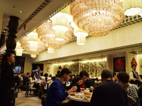 Tasty Congee: Interior