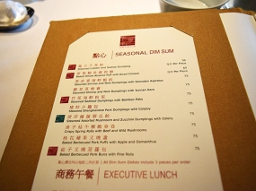 And the current, limited weekday dim sum menu.