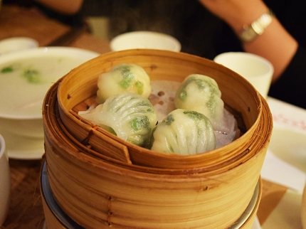 This was the first thing we got from the dim sum menu and it was bloody excellent.