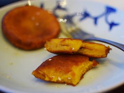 Szechuan Impression: Cinderella's Pumpkin Rides