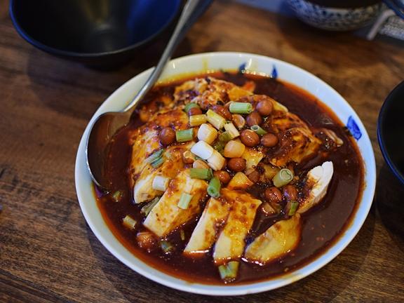 Szechuan Impression: Farm Chicken in Chilli Oil