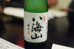 The thing to do is to order some sake as soon as you sit down. It will help you deal with the menu. If like us, you know little about sake put yourselves in the hands of the friendly servers.