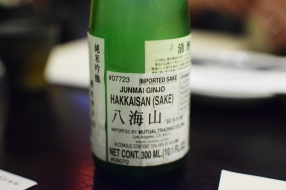 Our server recommended we start with a small bottle of the Hakkaisan.