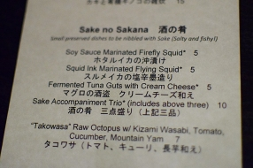 "The ""specials"" menu includes a section of ultra-salty and fishy bits that are apparently especially good accompaniments to sake."