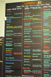 Their list of available single casks.