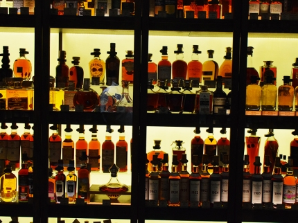 Opposite it is a display of rather old and rather expensive bottles.