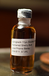 Springbank 11, Recharred Sherry Butt