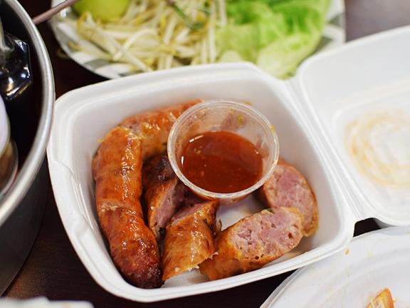 Hmong Village: Hmong Sausage
