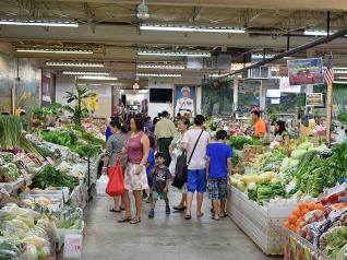 Hmong Village: Vegetable Market