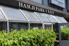 Ham Ji Park: Exterior