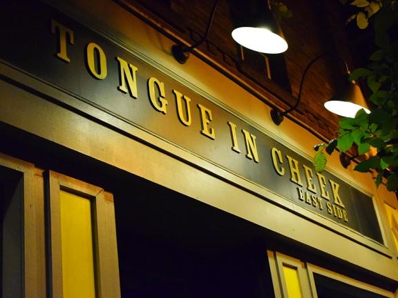 Tongue in Cheek: Exterior
