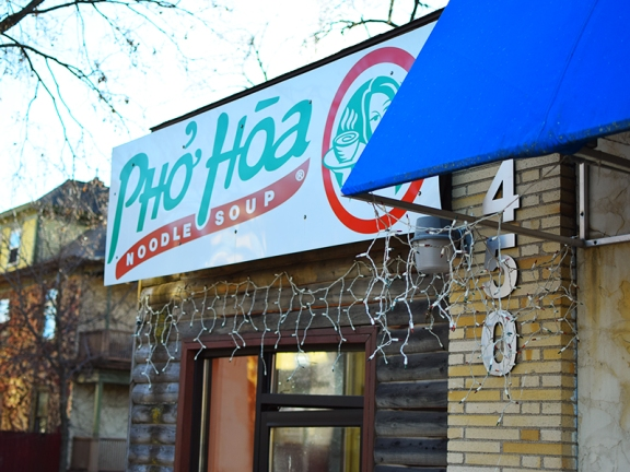 Pho Hoa: Exterior