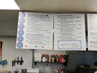 Moroccan Flavours: Menu
