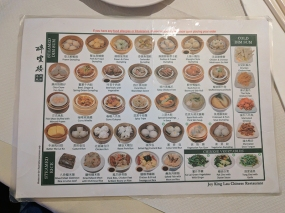 The first side of the dim sum menu, with steamed dishes.
