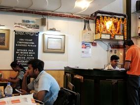 Sagar Ratna: Interior