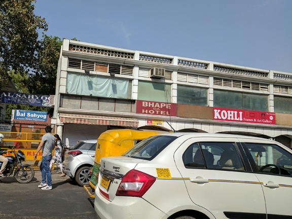 Its old rival Bhape da Hotel is also still in operation a little further down the road.