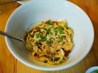 A. Wong: Knife Cut Noodles
