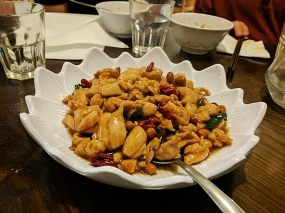 The classic Sichuan dish, this was just okay.