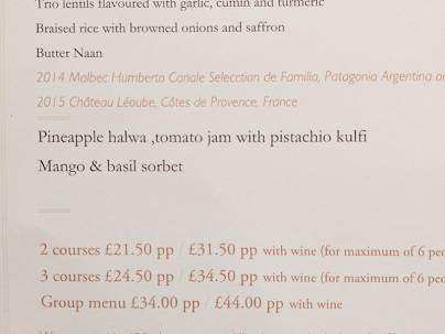 Tamarind: Set lunch menu, dessert