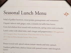 Tamarind: Set lunch menu, starters