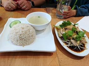 Rasa Sayang: Hainanese chicken rice