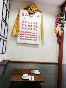 Baiwei: Decor