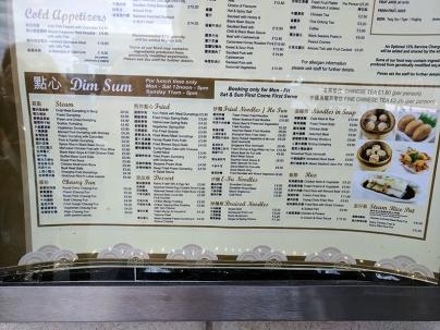 Royal China, Canary Wharf: Dim sum menu