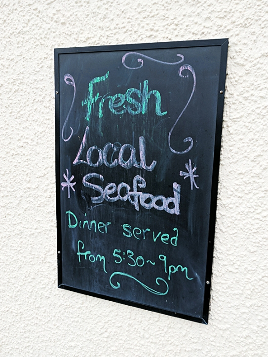 The Islay Hotel: Fresh, local seafood
