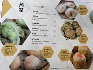 Royal China, Canary Wharf: Steamed dim sum