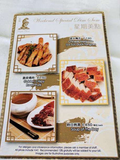 Royal China, Canary Wharf: Weekend special dim sum menu