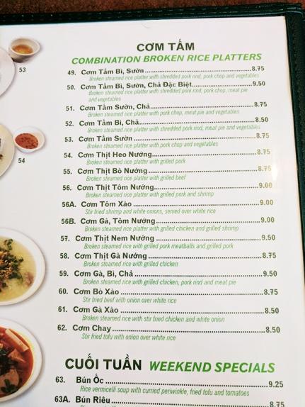 Pho Tau Bay: Com Tam