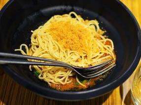 Ma La Sichuan: Classic Sichuan Dan Dan Mian
