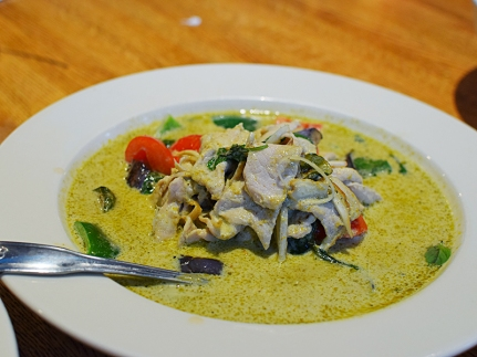 Khun Nai Thai Cuisine: Green curry