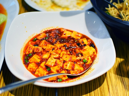 Ma La Sichuan: Legendary Ma Po Tofu