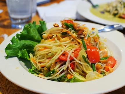 Khun Nai Thai Cuisine: Som tum