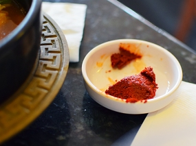 Oo-Kook: Extra chilli paste