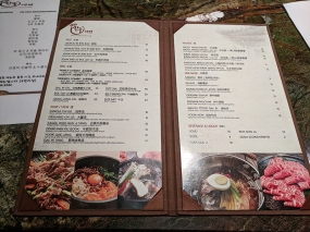 Hansol Noodle and Korean Food: English menu