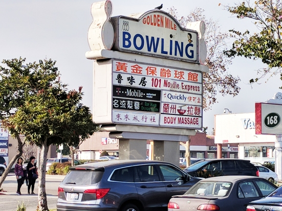 101 Noodle Express: Now that's a strip mall