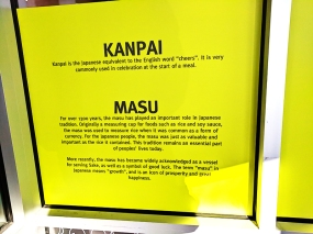 Masu, Apple Valley: Cultural learnings