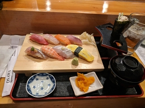 Osawa: Lunch sushi combo