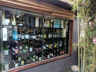 Aburiya Raku: Sake display from the covered patio