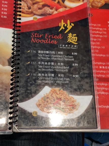 101 Noodle Express: Menu, noodles