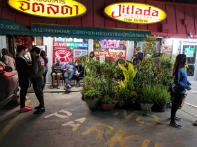 Jitlada: At departure