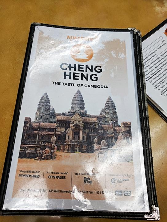 Cheng Heng: Menu