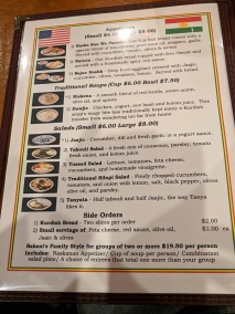 Babanis's 2: Menu, starters, soups, salads