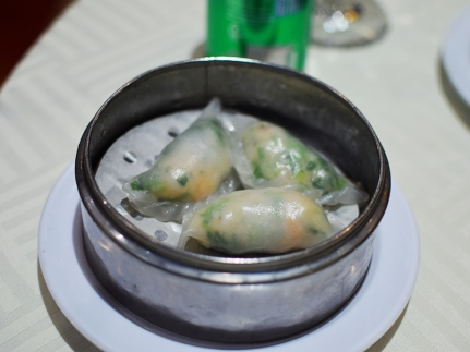 Sea Harbour: Shrimp, dried scallop and celery dumpling