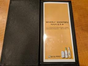 Beverly Soon Tofu: An elegant menu